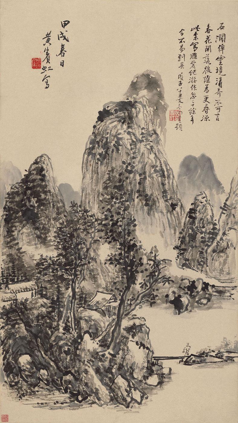 黄宾虹  春日山水图