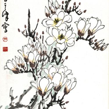 孙其峰 玉兰花
