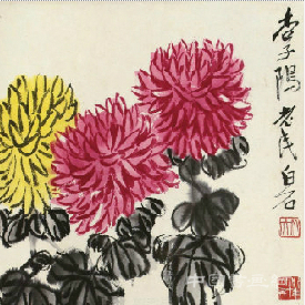 齐白石 菊寿图