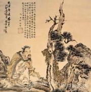 """中国书画何以推崇""""古""""?"""