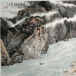 陆俨少书画大观(二)----《峡江云水图》