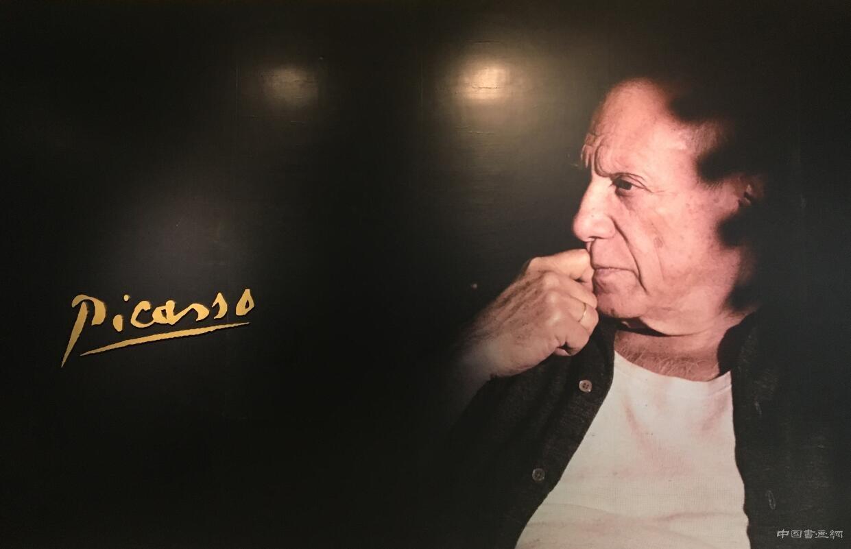 毕加索走进中国艺术大展