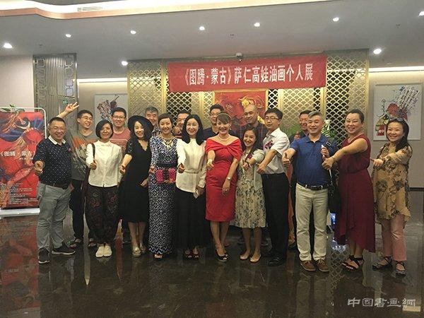 <b>《图腾·蒙古》萨仁高娃油画个人展在北京开幕</b>
