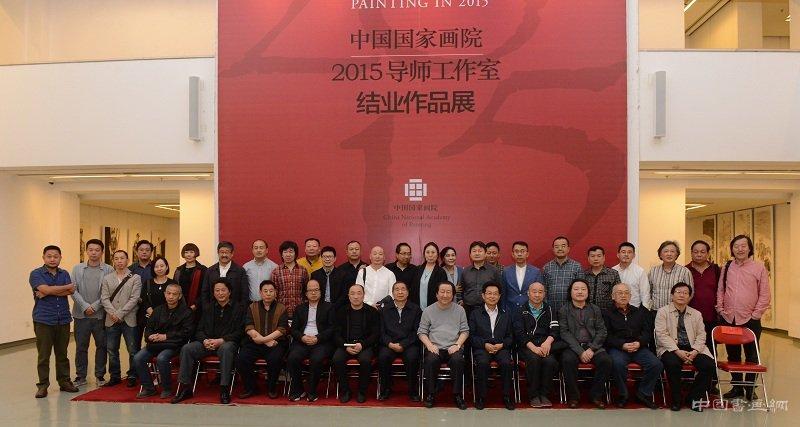 2016年中国国家画院杨晓阳工作室结业展开幕