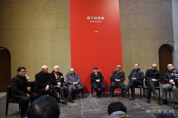 <b>如琢如磨——油画邀请展在中国艺术研究院中国油画院隆重开幕</b>