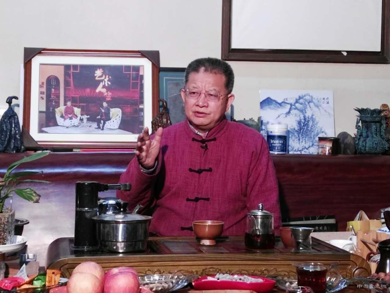 中国书画网专访著名艺术家曾来德实录