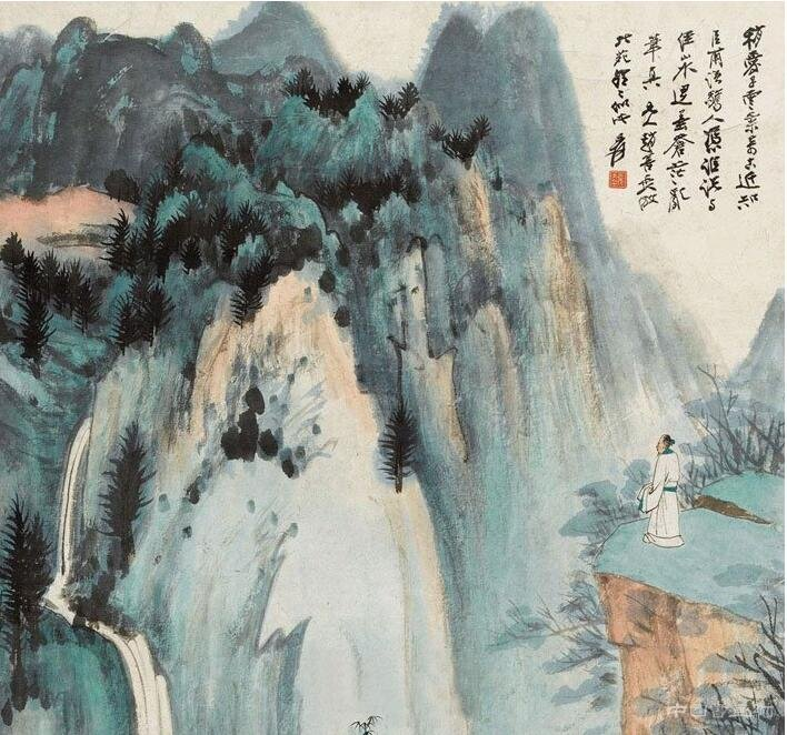 《大吉岭山色图》