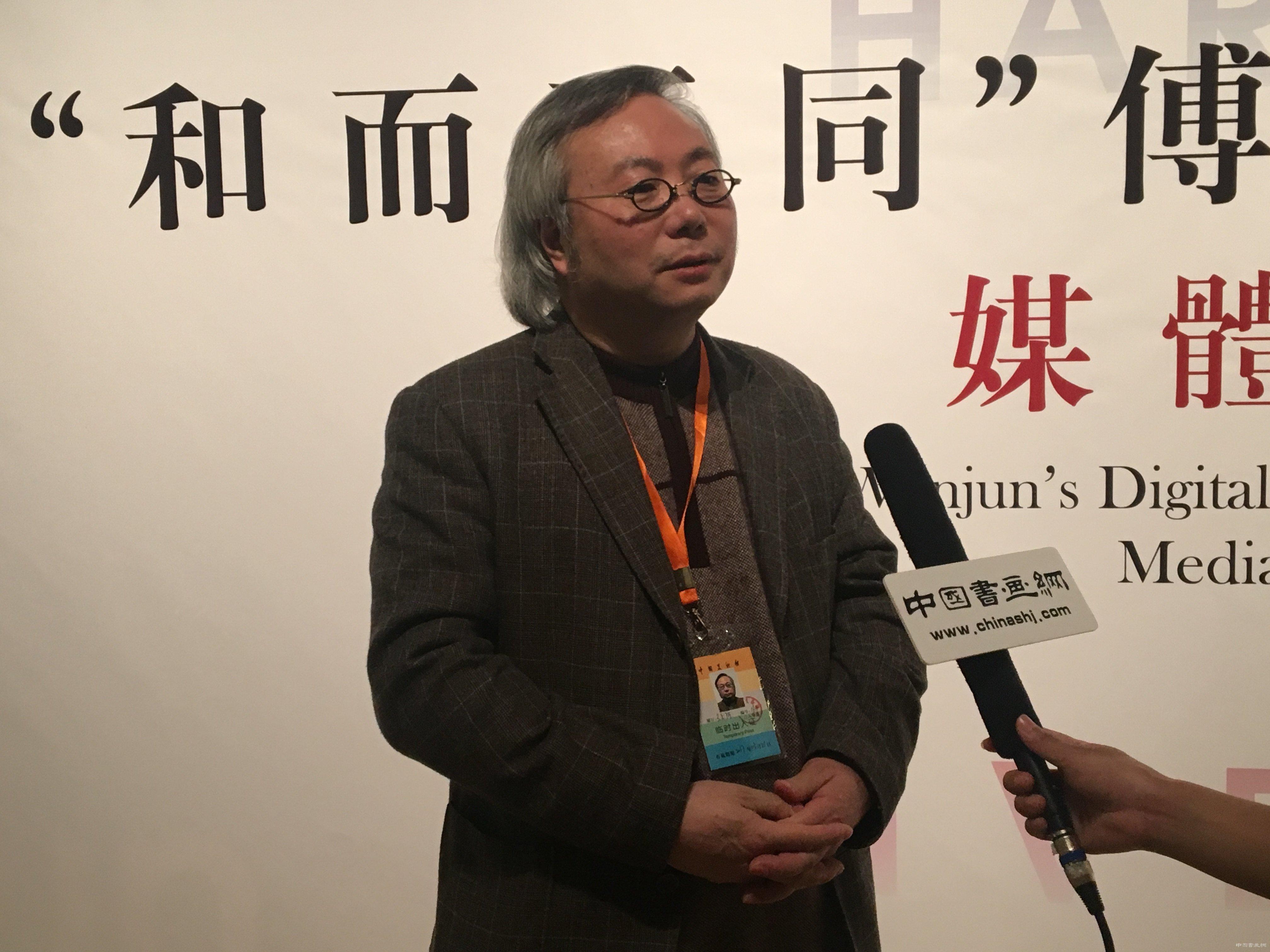 "<strong>""和而不同:傅文俊数绘摄影展""在中国美术馆</strong>"