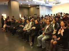 《中国近现代名家画集——张尔宾卷》首发仪式在京开幕