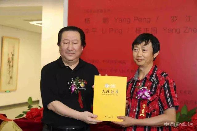 <b>新中国美术家系列——云南省国画作品展在京隆重开幕</b>