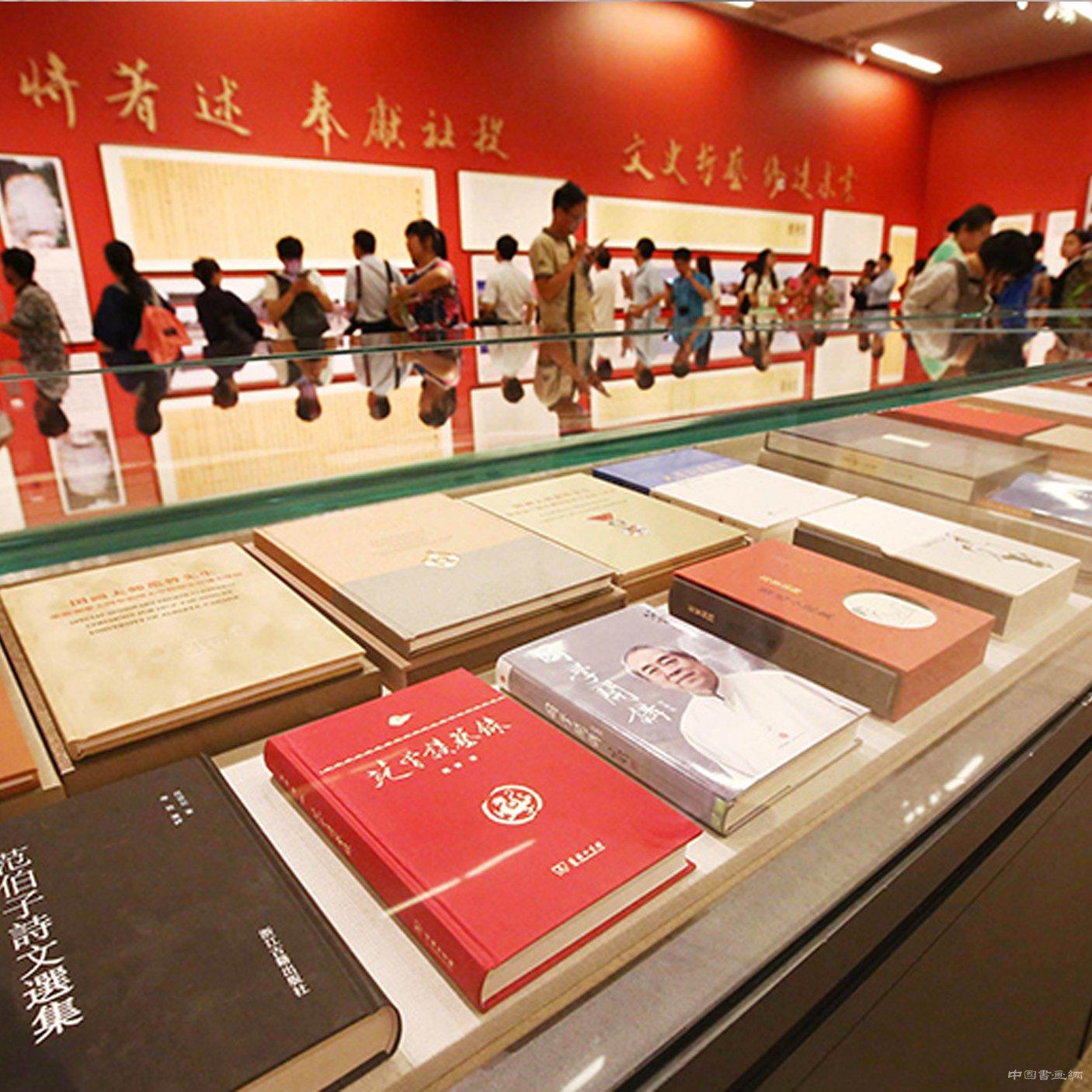 大胆90后/吐槽国家博物馆范曾八秩展览