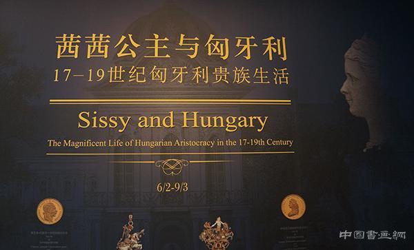 9月到故宫值得细看的四大展览