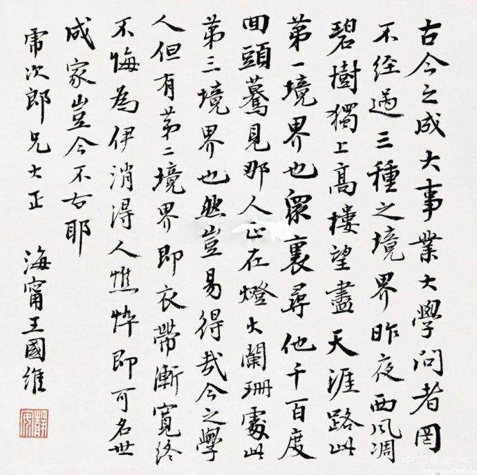 """邵宏:西学""""美术史""""入华100年"""