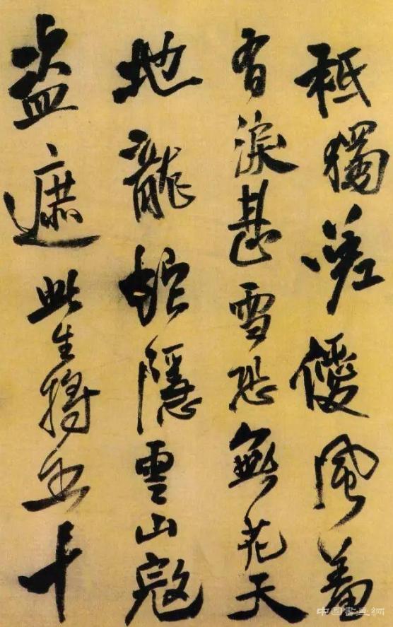 <b>笔若蛟龙王觉斯</b>