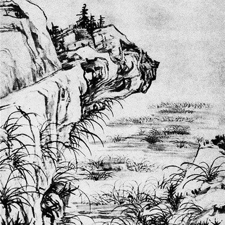 穆棣:《祭侄文稿》墨迹中的积案破解举例
