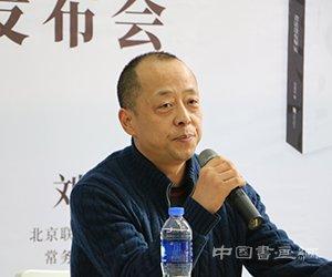《bodog博狗娱乐登录没有秘密》典藏版发布会在京举行