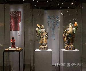 "<b>""石湾是个美陶湾"",上海历博展示岭南古陶</b>"