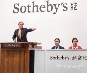 """<b>苏富比、佳士得均被""""私有化"""",艺术品市场透明度引担忧</b>"""