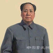 靳尚谊天价作品——《毛主席全身像》