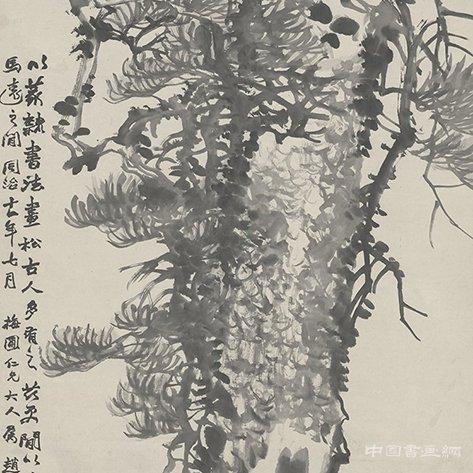 [清] 赵之谦《墨松图》轴