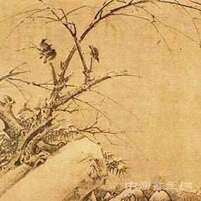 宋 黄筌雪竹文禽图