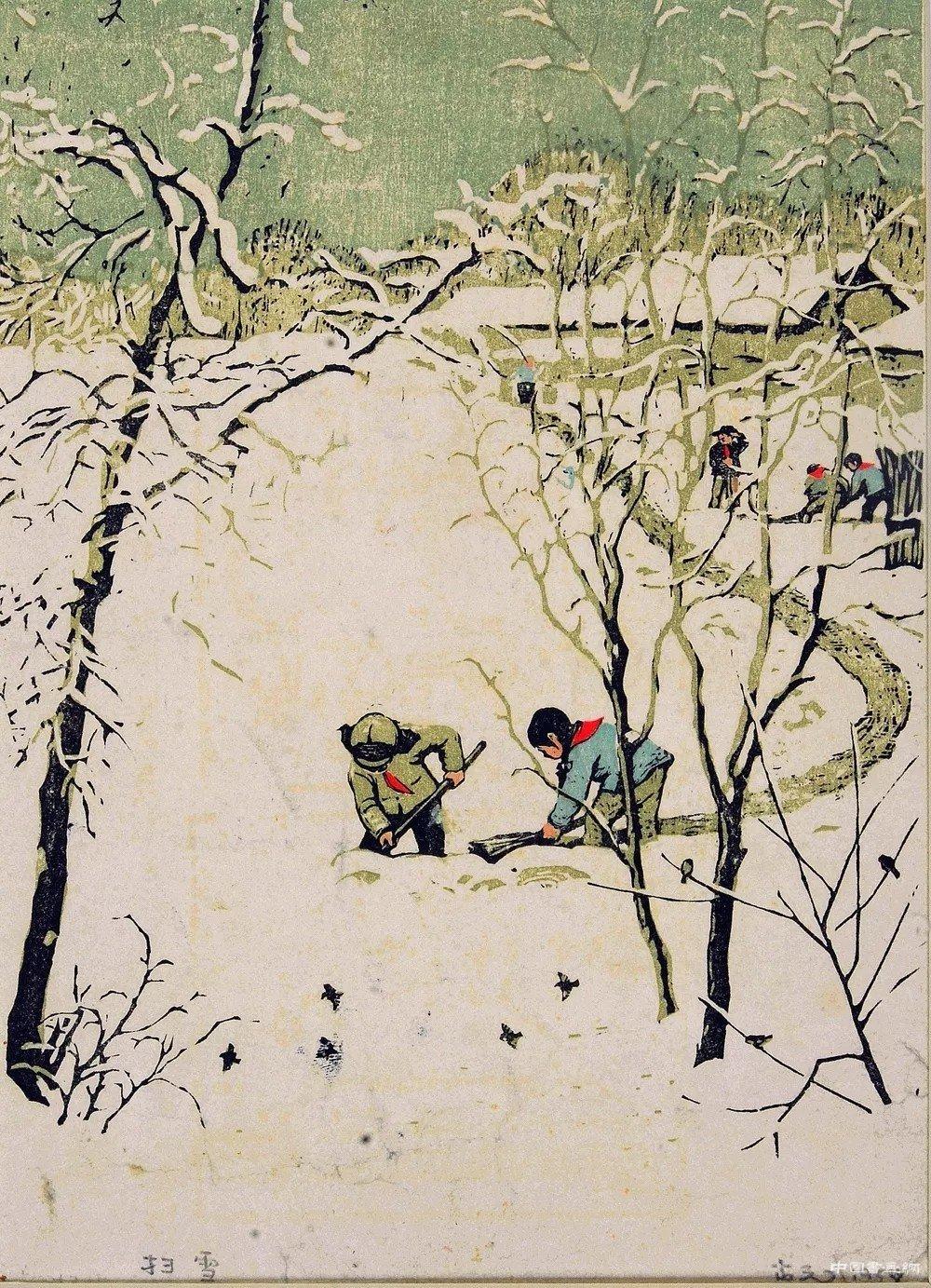致敬古元 : 古元诞辰百年艺术精品展在古元美术