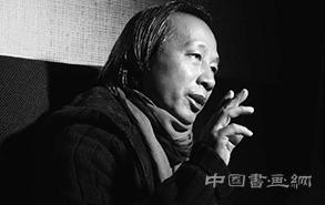 牛克诚:建构中国当代艺术之可能