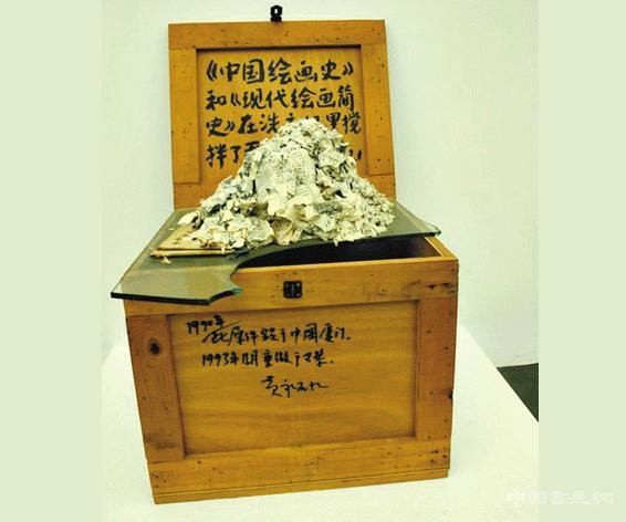 中国当代艺术最重要一员黄永砯因病巴黎逝世,享年65岁