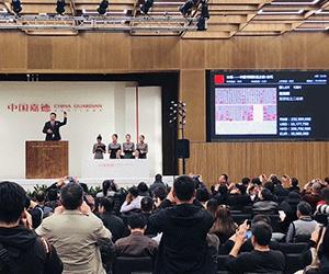<b>创最高价纪录!赵孟頫两通信拍出2.67375亿元</b>