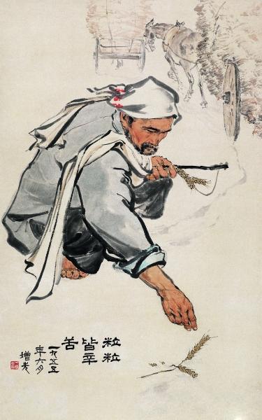 """""""新浙派人物画家""""奠基人方增先:一个行行复"""