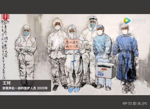 美术助力抗疫——直面疫情风雨 全国美术界共前行