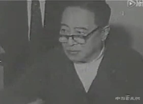 溥心畲先生珍贵书画视频