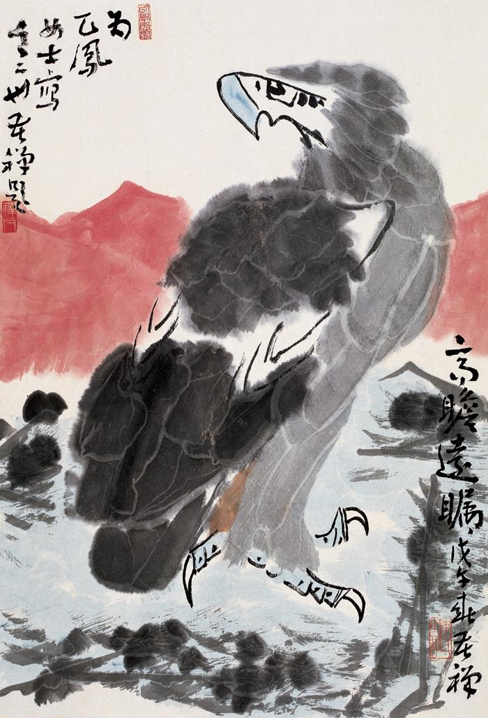高瞻远瞩 中国书画网
