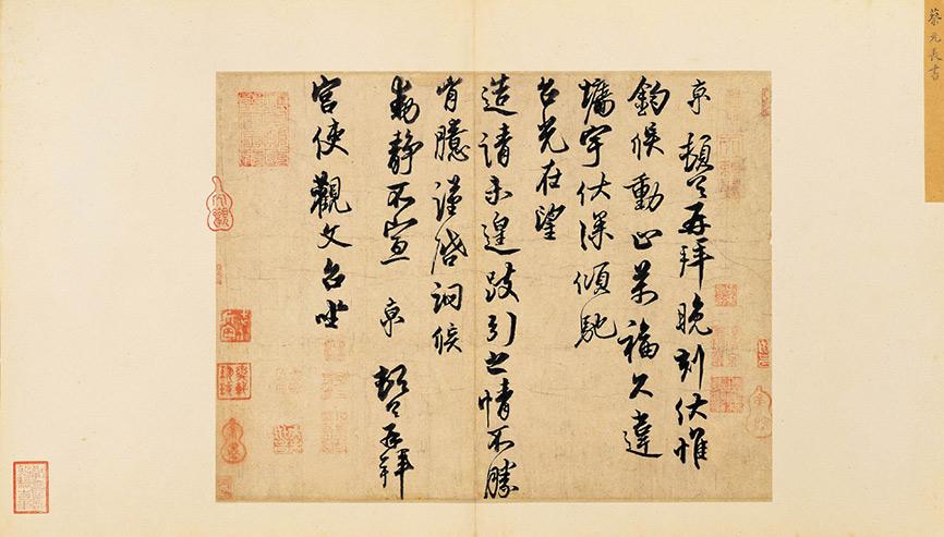 龙的传人口风琴曲谱