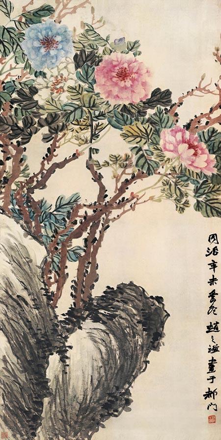 赵之谦 牡丹图
