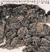 王镛 山水