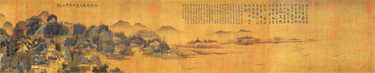 王诜 渔村小雪图