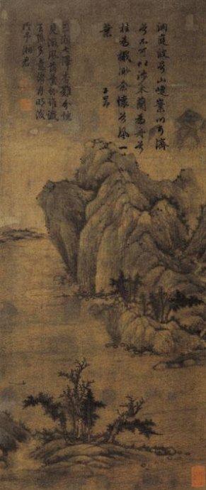 元代山水画赏析(一)