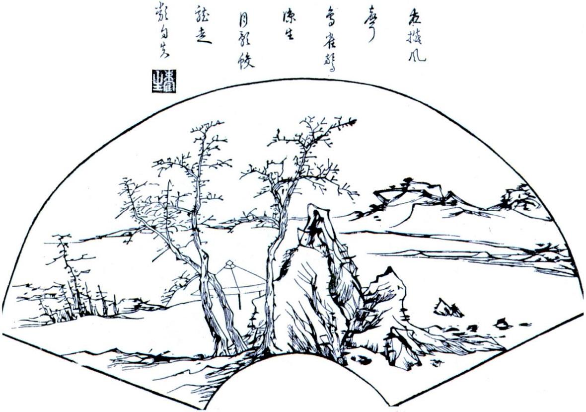 另外,《名公扇谱》中所有图画的扇形边框,一方面维系着它们与折扇的原