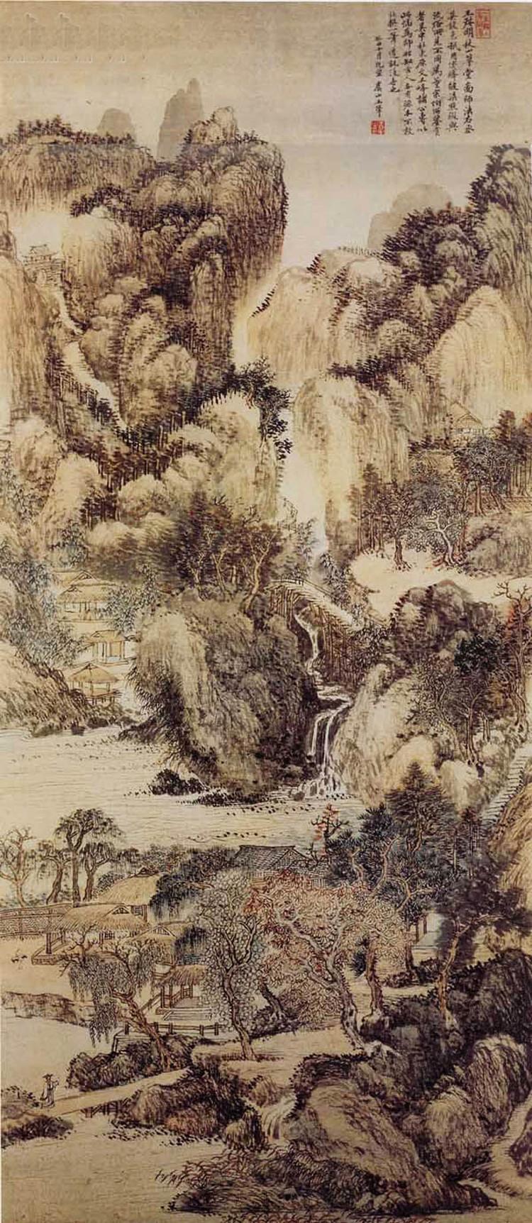 四王的山水画