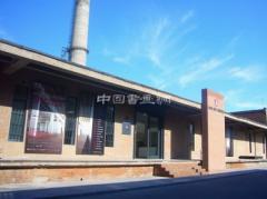 亚洲bodog博狗娱乐登录中心(Asia Art Center)