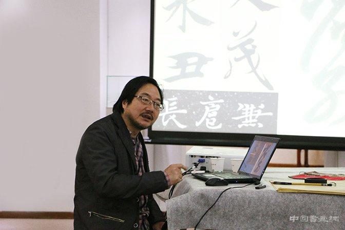 進退之道--中國書法筆法中的心象與世態