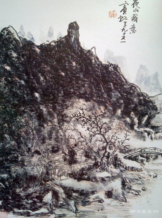 黄宾虹书画艺术鉴赏 - 中国书画网图片