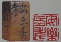 如何管理台北故宫深藏清宫200年的古玺印