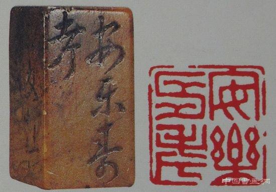如何管理臺北故宮深藏清宮200年的古璽印