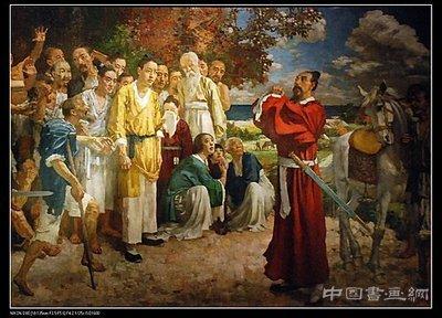 中国美术现代性的起源