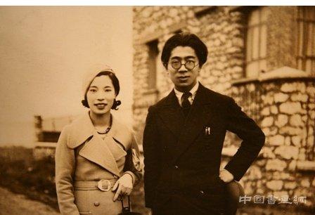 艺术与婚姻——20世纪前期的美术家夫妇