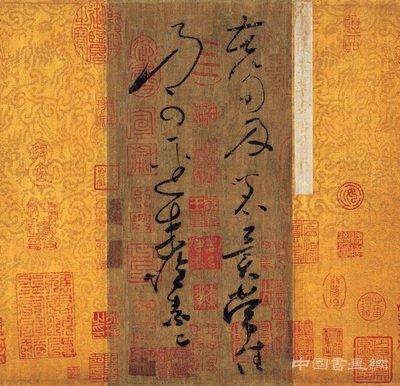 中国的茶与书