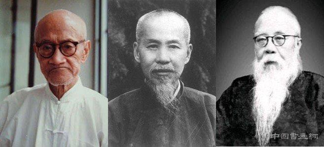 中国传统价值理念的现代意义