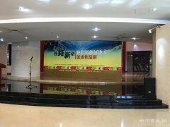"""<b>""""丝路新语—我们新疆好地方美术作品展""""在中国文艺家之家展厅隆重开幕</b>"""